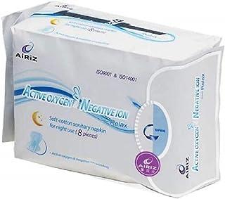 pranali enterprise Airiz Active Oxygen-Negativeion RELAX NAPKIN FOR NIGHT USE-8 PIECES