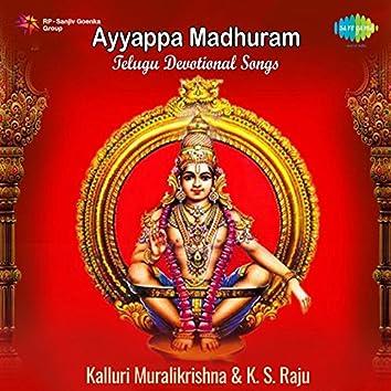 Ayyappa Madhuram