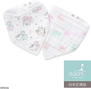 aden by aden + anais 【日本正品】细棉 Disney印花围兜2片装 minnie bubble