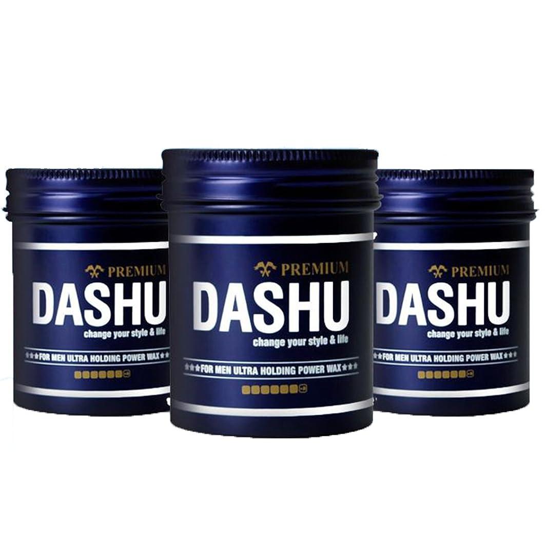 エピソード手のひら農業(3個セット) x [DASHU] ダシュ For Men男性用 プレミアムウルトラホールディングパワーワックス Premium Ultra Holding Power Hair Wax 100m l/ 韓国製 . 韓国直送品
