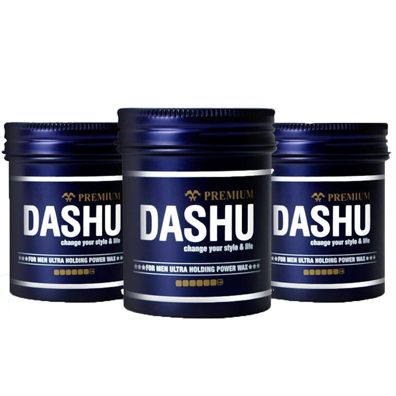 側溝プレートする(3個セット) x [DASHU] ダシュ For Men男性用 プレミアムウルトラホールディングパワーワックス Premium Ultra Holding Power Hair Wax 100m l/ 韓国製 . 韓国直送品