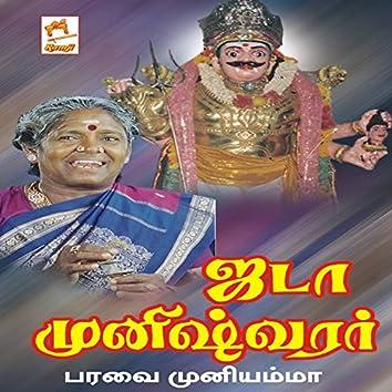 Jadamuneeswaran