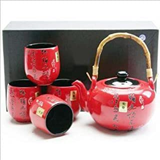 JapanBargain 3332 Large Japanese Chinese Porcelain Tea Set Teapot and Four Cups, 7 Ounces, Red Kanji Calligraphy
