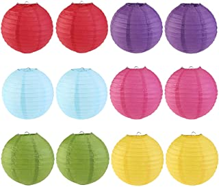 WINOMO 12Pcs Paper Lanterns Hanging Paper Lamps with Wire Ribbing Decorations Assorted Colors 8