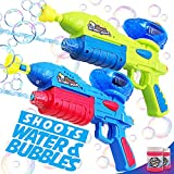 (2 Pack) Bubble Gun & Water Gun for Kids, Boys, Girls – Water & Bubble Maker, Blaster & Blower Machine for Outdoor Activities Camping Pool Party – Soaker Squirt Gun Toys Gift for Age 4, 5, 6, 7, 8, 9…
