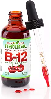 Organic Vitamin B12 Liquid - Extra Strength 60 x 5000mcg Drops (Methylcobalamin), w/ Natural Cherry Flavor | Designed to M...