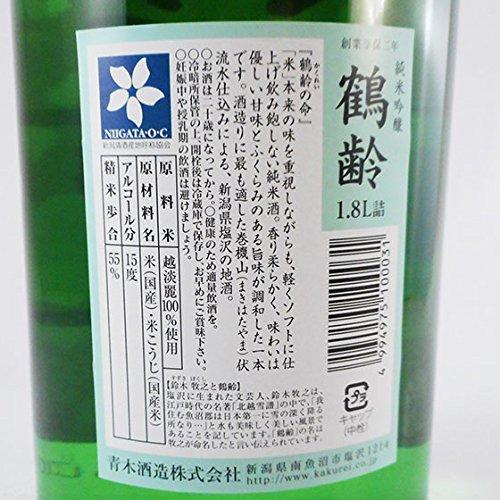 新潟県青木酒造鶴齢(かくれい)純米吟醸火入れ1800ml越淡麗