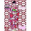 高岡未來 20歳 DVD 成人式 着物 デジタル写真集【Seji-003】