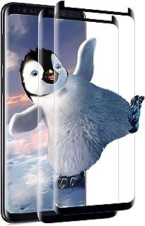 Samsung Galaxy S8 用 ガラスフィルム 3D曲面 強化ガラス 保護フィルム【2枚セット】 硬度9H 耐衝撃 極高透過率 自動吸着 指紋防止 気泡ゼロ 自動吸着 超耐久 Galaxy S8 用 フィルム 優れたタッチ感度