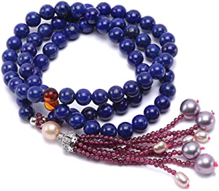 7mm Azure Blue Round Lapis Lazuli Natural Semi Precious Gemstone Beads Elasticated Bracelet with Garnet and Pearl 22''
