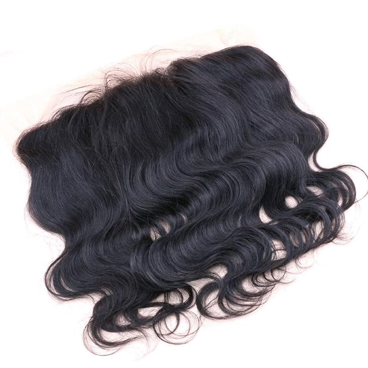 乱気流例極めてYAHONGOE 13×6インチレース前頭閉鎖自然な波人間の髪の毛のレース前頭耳から耳への毛延長合成髪レースかつらロールプレイングかつら長くて短い女性自然 (色 : 黒, サイズ : 16 inch)
