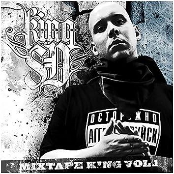 King, Vol. 1 (Mixtape)