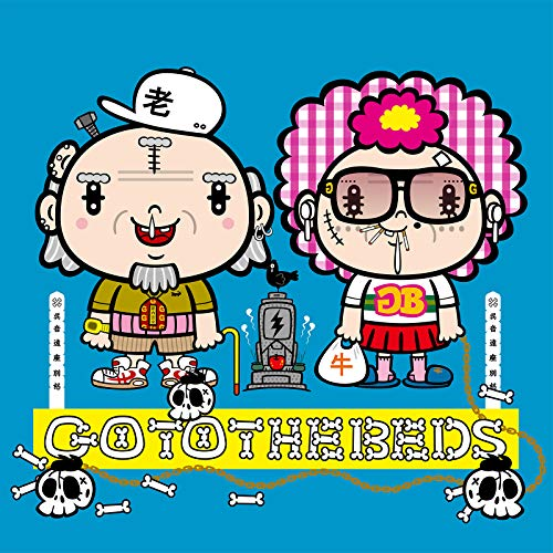 [single]行かなくちゃ? – GO TO THE BEDS[FLAC + MP3]