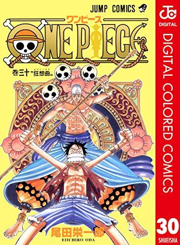 ONE PIECE カラー版 30 (ジャンプコミックスDIGITAL)