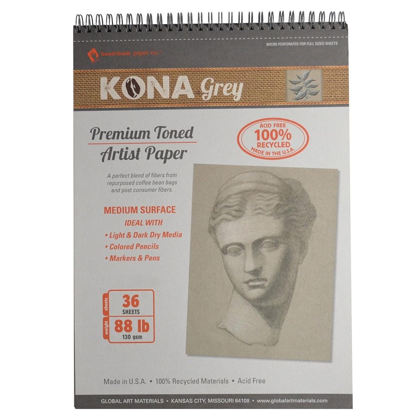 Global Art Materials Kona Grey Toned Artist Paper Pad, 11 by 14-Inch