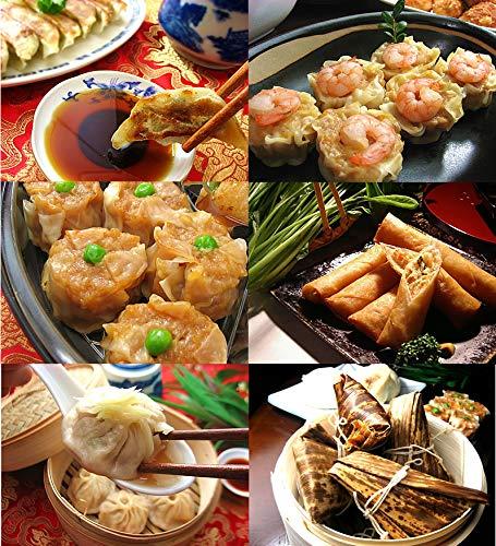 京中華点心詰め合わせセット嵐山 料理歴40年以上の職人が作る本格中華 京都の自社工場で生産