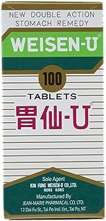 Weisen-U Stomach Remedy (100 Tablets)