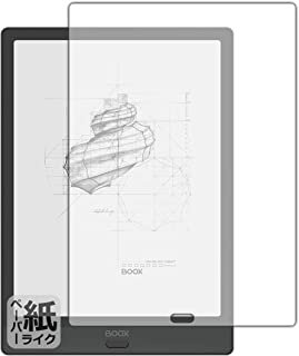 PDA工房 Onyx BOOX Note3 紙に書くような描き心地 保護 フィルム 反射低減 日本製