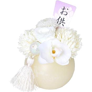 花由 お供え 仏花 プリザーブドフラワー&アーティフィシャルフラワー 虹花