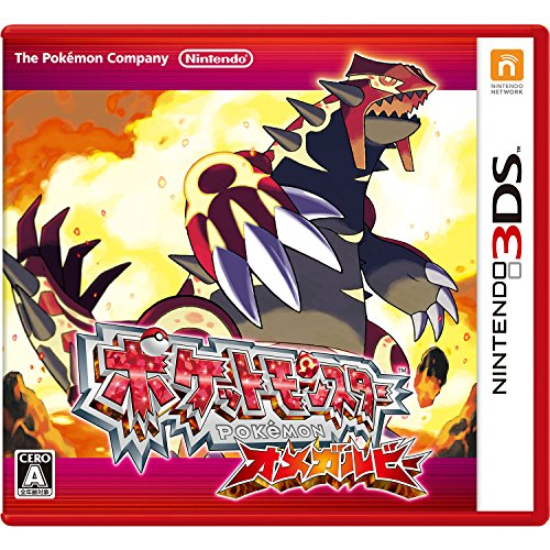 ポケットモンスターオメガルビー-3DS