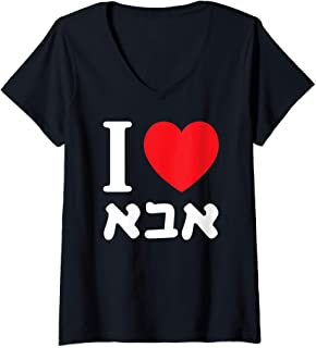 Womens I Love Dad In Hebrew Word Jewish Aba Lover Judaism Cool Gift V-Neck T-Shirt