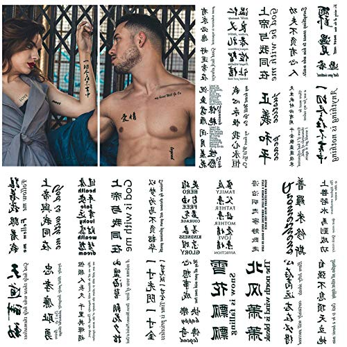 Temporary Tattoo Chinese,130+Designs Improved Realistic Fake Tattoo of Chinese characters,Christmas Waterproof Long-lasting Word Tattoos Temporary