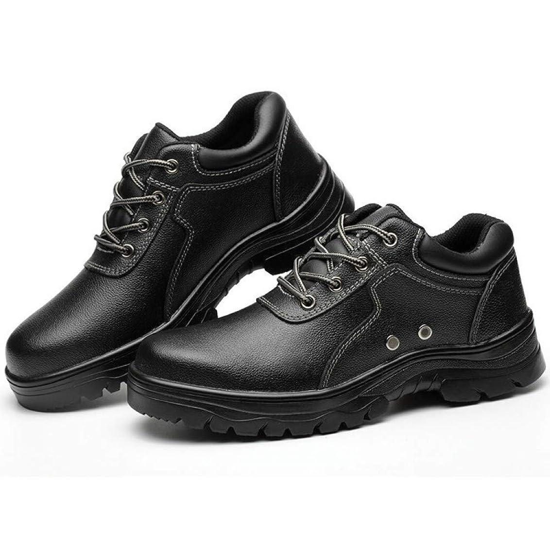 瞑想する雇用説教する[Yikaifei] 安全靴 作業靴 メンズ レディース 登山靴 つま先靴底防護鋼片付き 超軽量 絶縁 耐油性 刺す叩く防止