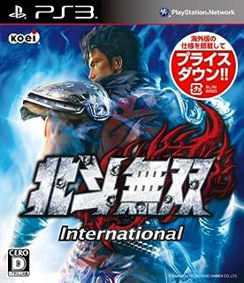 北斗無双 International - PS3