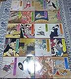 グラフィック版 日本の古典〈1〉古事記 (1975年)