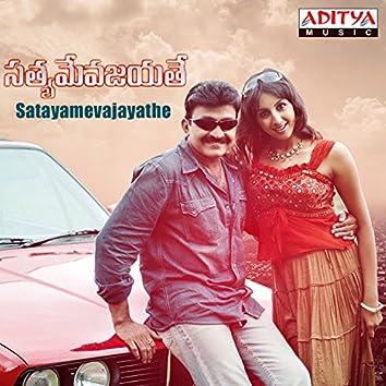 Satayamevajayathe (Original Motion Picture Soundtrack)