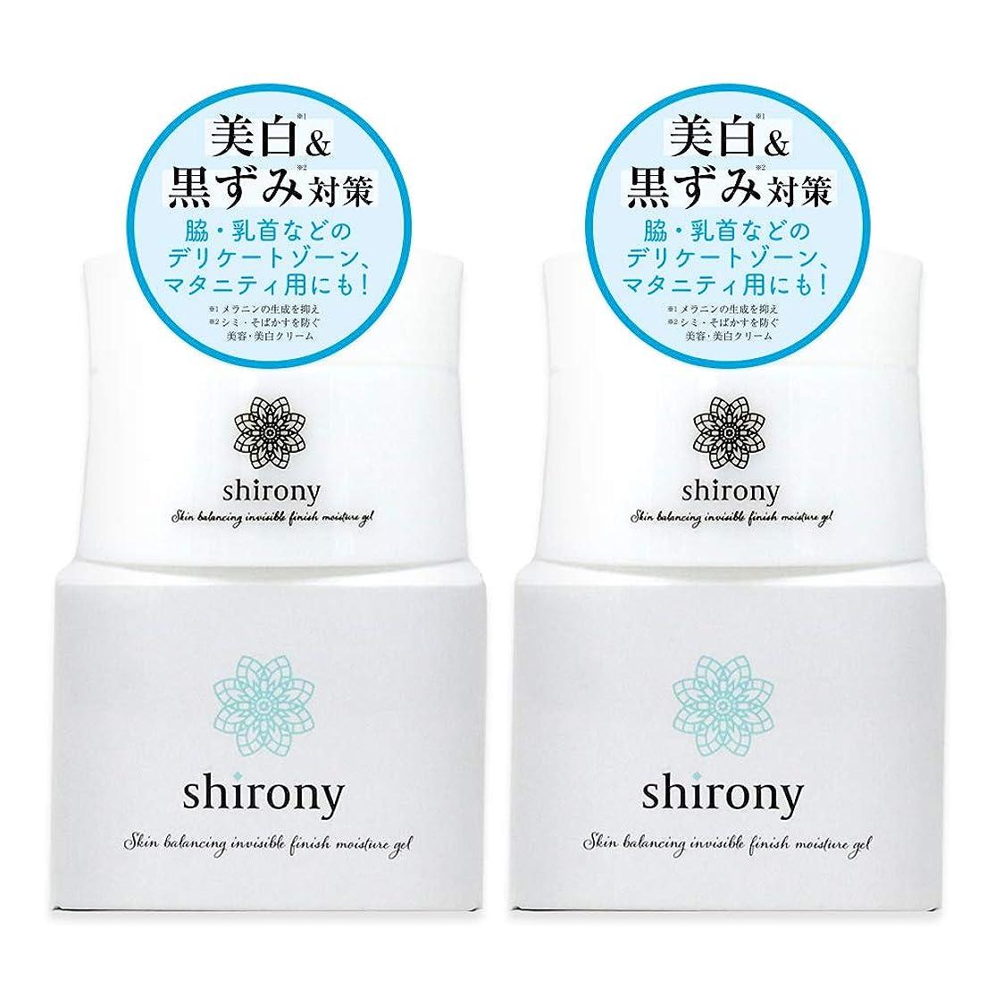 日付付き氏下にshirony (シロニー) 保湿 美白 ホワイトアップ クリーム モイストクリーム 30g 【医薬部外品】 (2個)