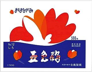 合鹿製紙 お花紙 五色鶴 500枚 しろ No.12