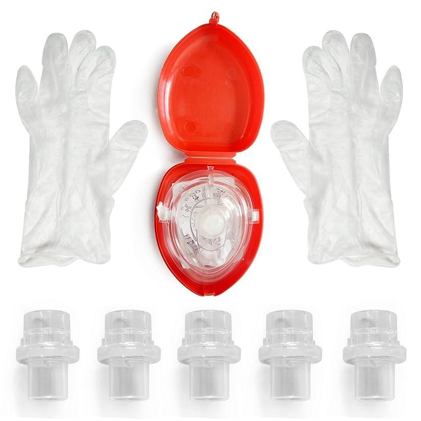 フォアマンあまりにもあまりにも人工呼吸用 ポケットマスク 1個 + 呼吸バルブ 蘇生ポケットマスク予備品5個バルブ