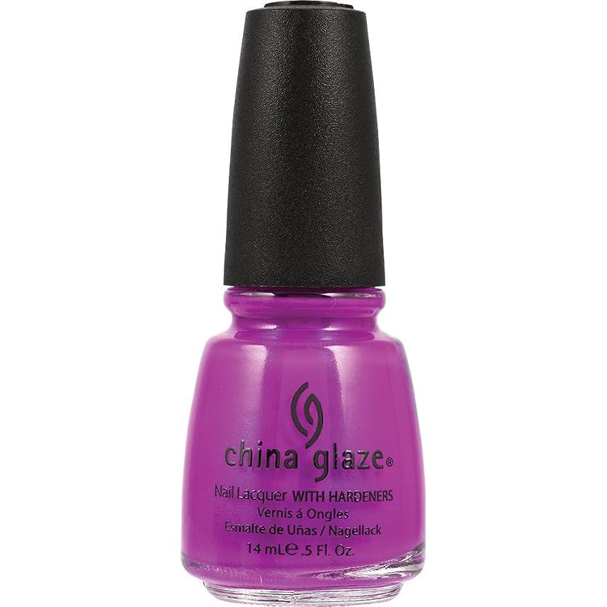 洞察力のあるサーバエンコミウムChina Glaze Nail Lacquer 1008 Purple Panic 70290 (並行輸入品)