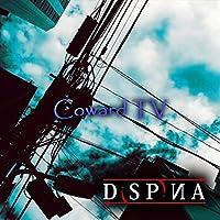 Coward TV