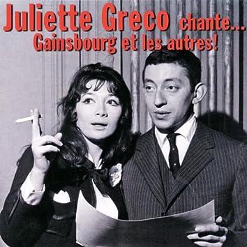 Chante Gainsbourg et les autres