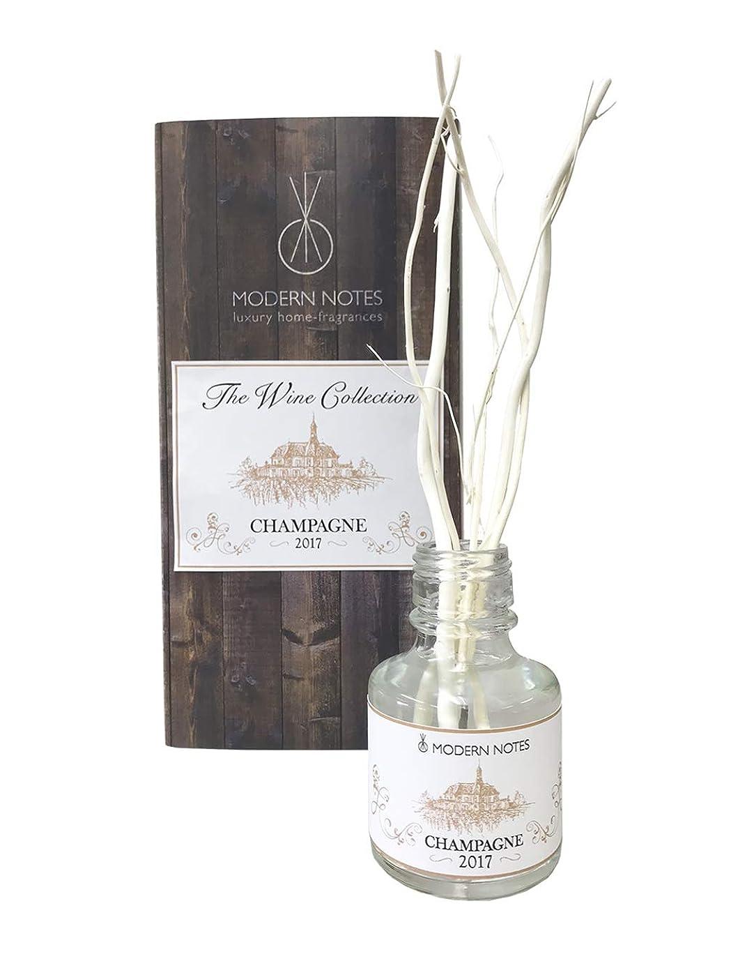 クスクスオーガニック研究MODERN NOTES ワインコレクション リードディフューザーミニ 2017 CHAMPAGNE 90mL