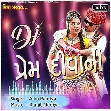 DJ Prem Diwani