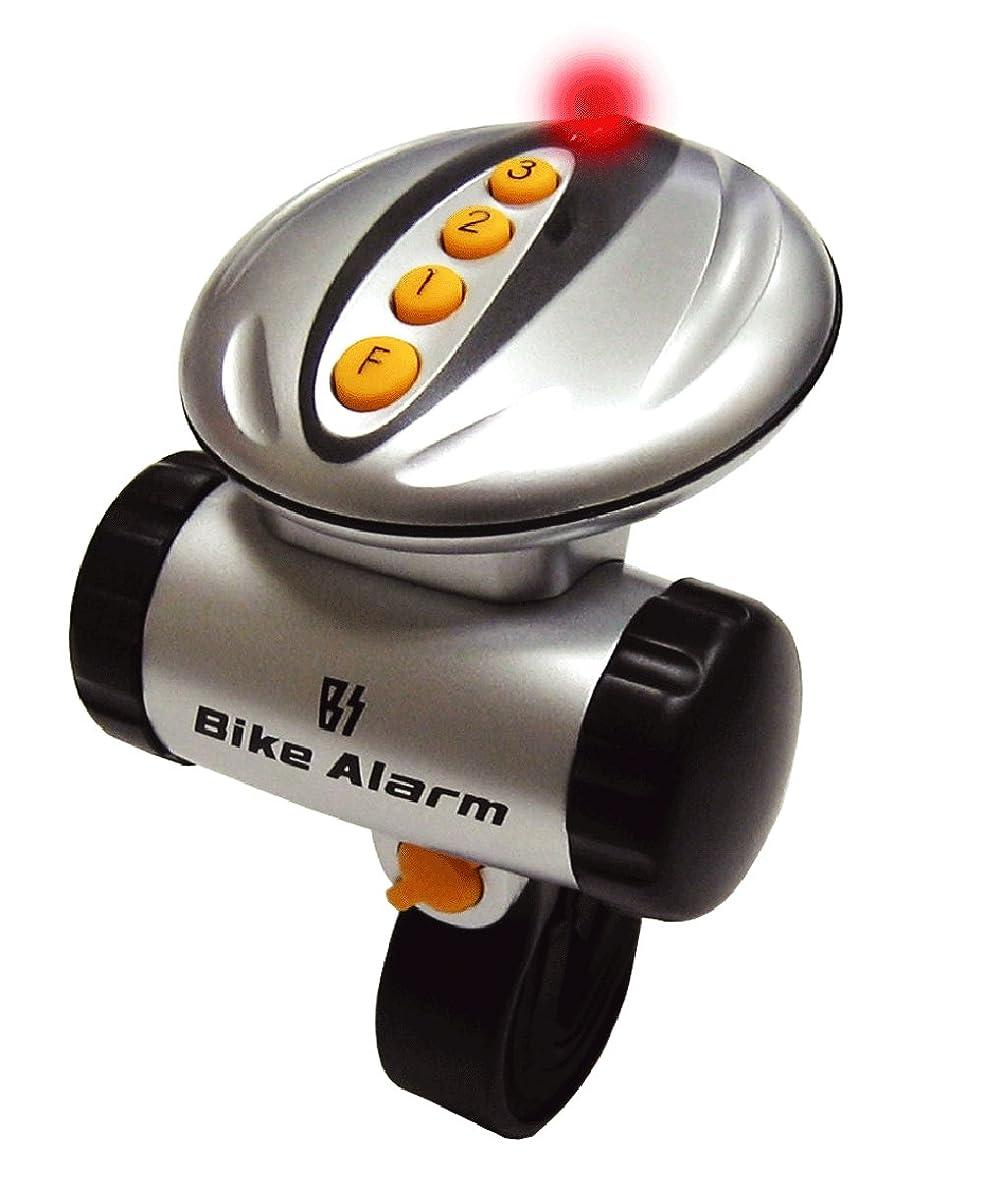 BS 盗難防止装置 バイクアラーム BS‐782