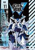 ダンボール戦機W 第11巻[DVD]