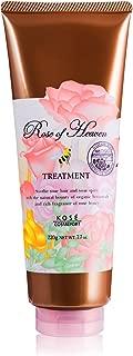 KOSE コーセー ローズオブヘブン ブルーミングティアラ ノンシリコントリートメント 220g (バラの香り)
