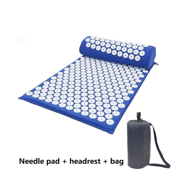 伝導隙間ヒロイックなだめるような疲労を緩和するマッサージクッションフィットネスマッサージヨガマットクッションと枕収納袋 (Color : Blue)