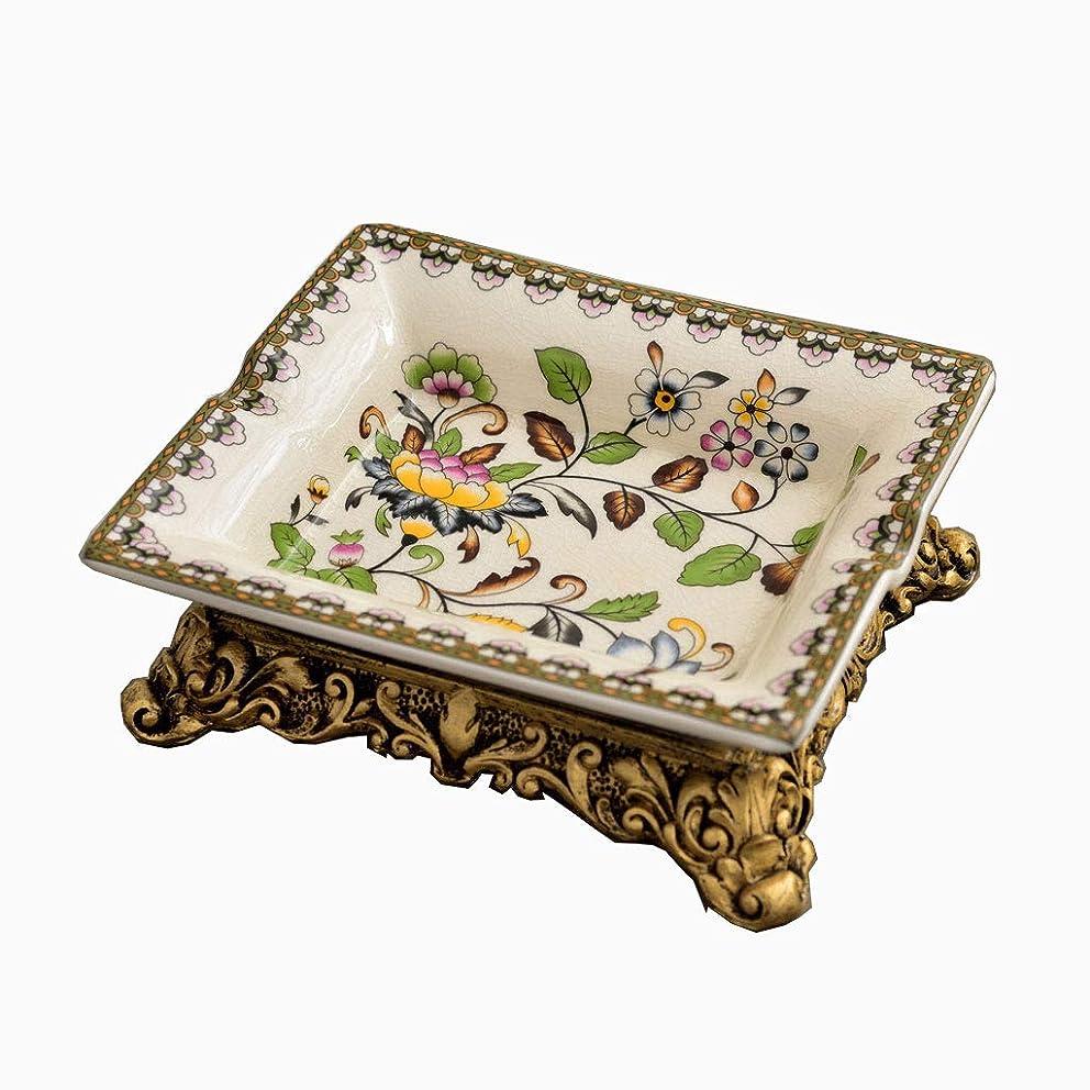Ashtray Cigarette Glyph Ceramics Smoking Ash Tray Ashtray Desk Creative Ash Tray Smoking Lid for Decoration Home Gift 19.5148CM
