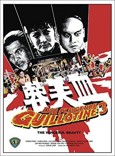 Die fliegende Guillotine 3 - Uncut /Mediabook - Limitierte Edition auf 750 Stück (+ DVD) [Blu-ray]