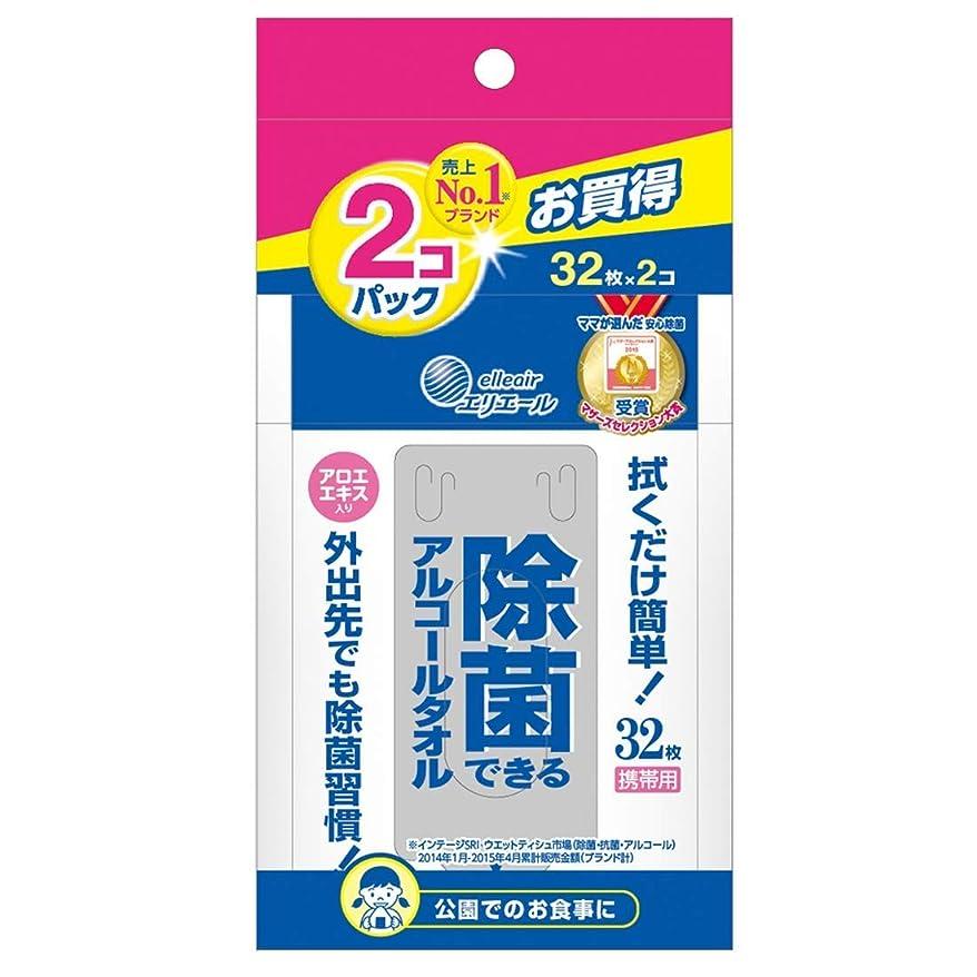 便利予測関税エリエール ウェットティッシュ 除菌 アルコールタイプ 携帯用 64枚(32枚×2パック) 除菌できるアルコールタオル