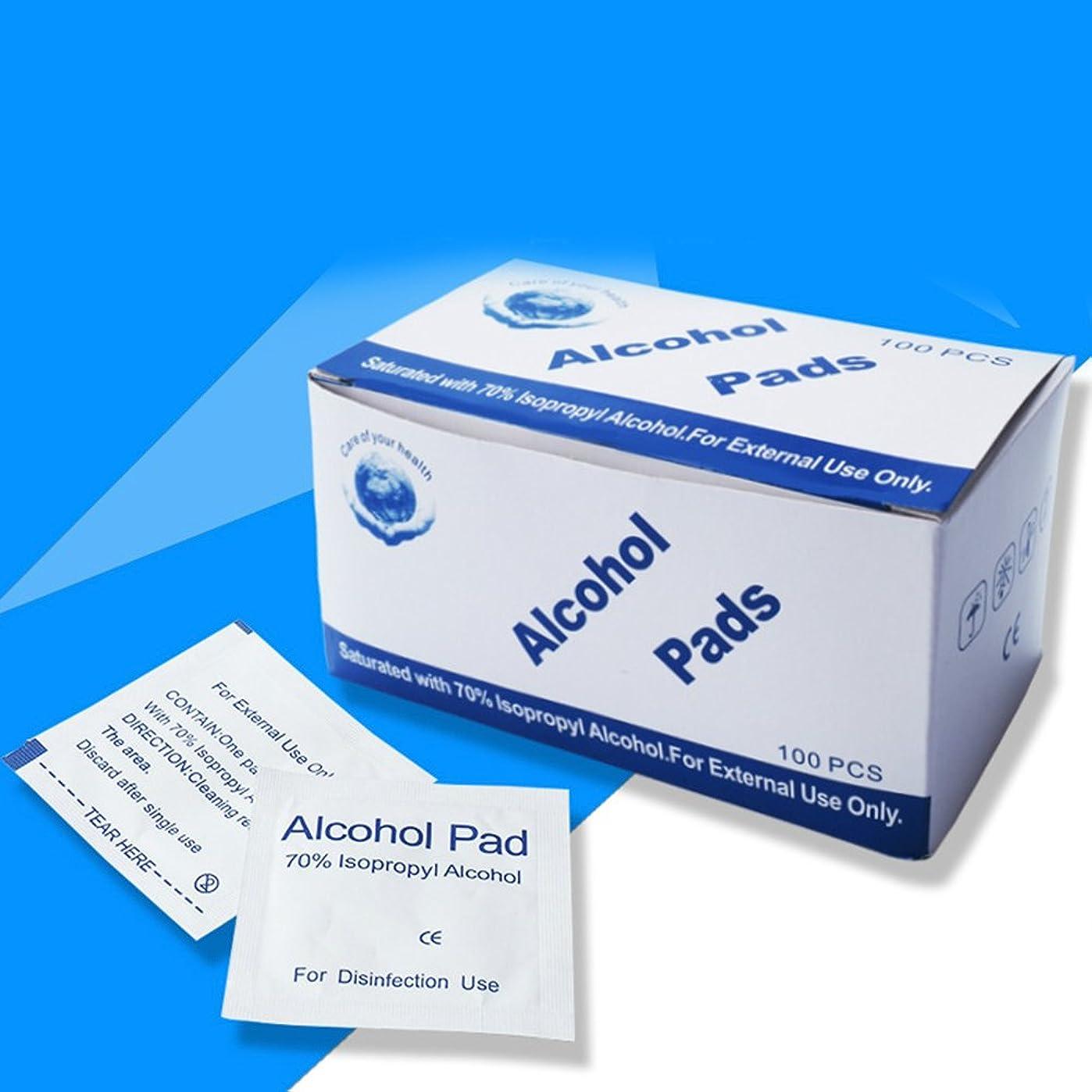 建設直径宗教ACHICOO アルコールタブレット 100個/箱 使い捨て イアリング·ジュエリークリーナー スキン清潔 アルコールワイプ 旅行アクセサリー