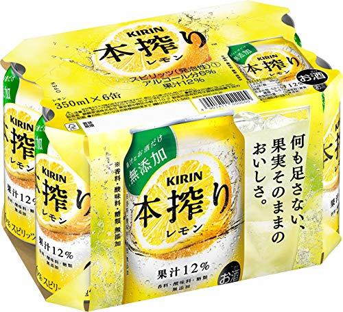 【香料・酸味料・糖類無添加】キリン本搾りチューハイ レモン 350ml×6本