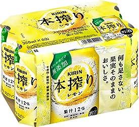 【果汁とお酒だけ】キリン本搾りチューハイ レモン 350ml×6本