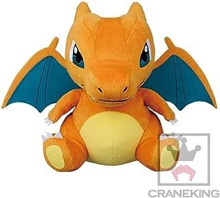 Pokemon XY & Z Big Plush stuffed toy - Charizard