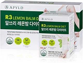 Lemon Balm Extract Diet Pills 3 Month Supply Natural 100% Health Diet Tea Weight Loss Vitamin C Insomnia Digestion Anxiety Reduces